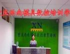 数控编程专业学校重庆西南模具培训学校