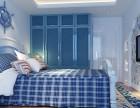 专业承接家装改造 二手房翻新来电优惠