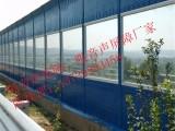 合肥府前广场声屏障安装完毕 合肥创世厂家直销安装