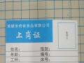 图文快印文本装订打印复印广告纸宣传单文稿手稿文件