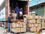 苏州高新区物流运输 空车配货 整车运输