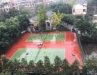 成都君临天下网球俱乐部