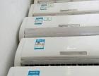 宏达空调、出售旧空调、移机、维修、加氟、换管