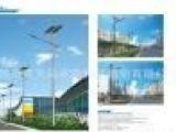 扬州天马 专业经销 优质环保 太阳能 高效节能LED路灯