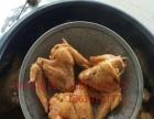 贵妃坛子鸡 宫廷坛焖鸡 卤肉加盟 卤菜熟食