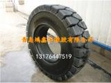 实心轮胎正品工程机械轮胎各种型号装载机轮胎