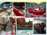 东莞开业典礼活动宴会餐饮自助餐盆菜围餐等酒席宴会