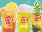 西安蜜雪冰城加盟20年奶茶店市场占有率80%