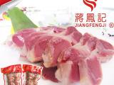 厂家直销代理深加工肉类酱卤肉制品 休闲食品 蒋记盐水鸭肫/鸭胗