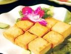 鱼豆腐机器 鱼豆腐机器诚邀加盟