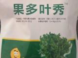 果多叶秀 叶面喷施肥厂家批发 保叶增产