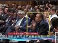 共享快报丨国家共享经济杨志伟参加过的重量级盛会