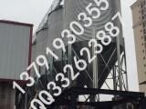 镀锌钢板仓生产厂家,粮油原材料储存仓,大豆钢板库