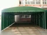 越城区收缩遮阳篷固定雨棚推拉帐蓬厂家定做