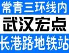 办公室软件培训 武汉江汉区福星惠誉
