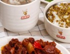 浏阳蒸菜加盟费多少蒸美味加盟开启新式蒸菜快餐