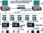 PLC编程全科班+人机界面编程+步进电机+伺服电机