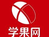 上海自考本科培训班哪家好 精准备考学习更全面