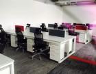 北京家具廠定做屏風工位 屏風隔斷定做 屏風辦公工位定做