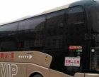 黄岛到湖州直达的客车(汽车)在哪有车?几点发车+多久到?