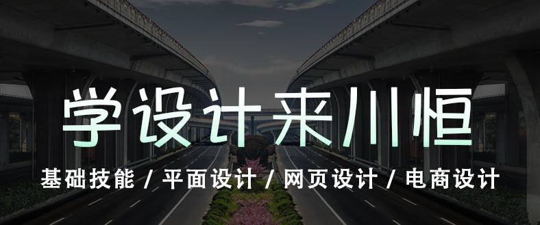 2018奉贤青村新版AutoCAD室内外设计培训