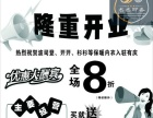 宣传单58元1000张// 杰杰印务 特价印刷