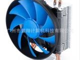 厂家供应 DEEPCOOL玄冰智能版多平台散热器适用于Intel