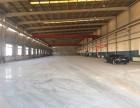 通州精品厂房有办公区域可注册使用率高能进大车1000平米