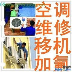 温州潘桥专业空调拆装(换支架+加铜管+空调加液)