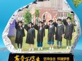 上海同学聚会纪念品定制毕业十周年水晶摆件学院表彰教师纪念品