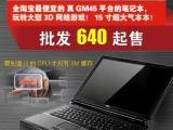 批发二手笔记本电脑NEC名牌 15寸宽屏