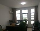 锦瑞大厦54平方朝南精装修出租