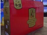 山东润丰纸箱包装厂家供应扒鸡礼品盒包装