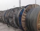 五华高压电缆回收中心