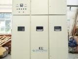 MNS低壓配電柜