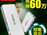 力杰V8 真8核手机通用智能移动电源 手机充电宝10000毫安m