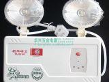 敏华新国标高亮度LED消防应急照明 E5W-094双头应急灯