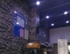 奶茶店转让 含装修及基础设备
