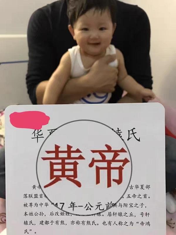 滨海新区在家早教,零度线儿童教育品牌欢迎询价