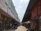滑县 中州大道大西瓜农贸市场 商业街卖场 270平米