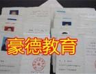 广州建筑八大员质量员证怎么考,2018年培训考证要求