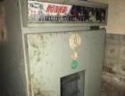 烤鸭炉 银鹰压面机 新南方发酵箱 电瓶档