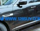 捷豹FPACE专车专用电动踏板 安装简单无损安装