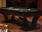 天津家庭台球桌专卖,高档木材,免费送货上门安装质保