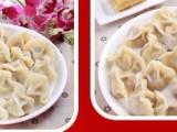 饺子加盟 巧街坊饺子加盟店 巧街坊加盟费