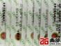 西安电工审证 西安高低压电工延期 陕西电焊工换证