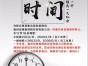 福州慧算账成为晋安区政府中标单位