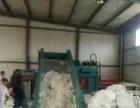 岳阳大型废纸打包机低价出售,可定做可分期,负责安装