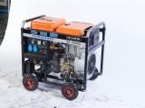 自由调节250A柴油发电电焊机