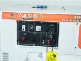 10kw静音柴油发电机型号齐全,船用发电机组
